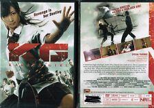 Karate Girl Nw Erotic DVD From Tokyo Shock Asian Cinema Rina Takeda H Tobimatsu