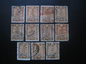 1926.Монголия.50 монго. хороший разнообразный б/у комплект.