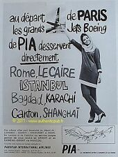 PUBLICITE PIA PAKISTAN INTERNATIONALE AIRLINES ROME BAGDAD SHANGHAI DE 1971 AD