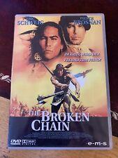 Dvd The Broken Chain German Version Excellent Condition