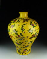 Chinese Antique Yellow Glazed Porcelain Vase with Butterfly