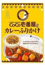 Rice seasoning Curry House COCO ICHIBANYA Japan Curry Furikake onigiri