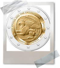 2 EURO *** Grèce 2020 Griekenland *** Thracië - Union de La Thrace !!!