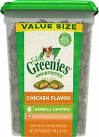 Greenies Feline SMARTBITES Hairball Control 16 oz. (2-Pack) CHOOSE FLAVOR