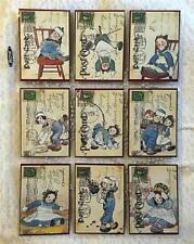 Raggedy Ann~Andy~Vintage~9 Pocket Pen Pal~Cards~No Protector~#36~judysjemscrafts