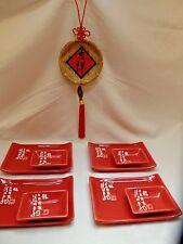 Red Porcelain Sashimi Sushi Plate Dish Made Japan 13 Piece Set