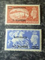 BAHRAIN POSTAGE STAMPS SG78 & 79 LIGHTLY MOUNTED MINT