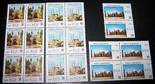 1971 Turkey RCD Joint Issue Pakistan Persia Afghanistan Mosque Block of Six MNH