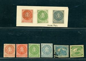 ARGENTINA + BUENOS AIRES FABULOUS STUDY LOT OF REPRINTS AS SHOWN
