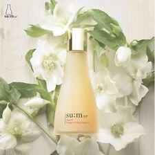 [Su:m 37] Secret Programming Essence 100ml Skin Activating Fermentation Moisture