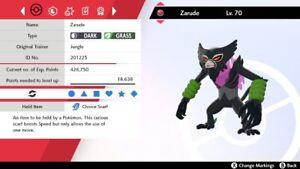 """Non Shiny 6IV Coco Movie """"Jungle"""" Adamant Dada Zarude Pokémon Sword/Shield"""