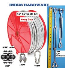 55' Indoor/Outdoor Cable Kit for Baseball Softball Batting Cage