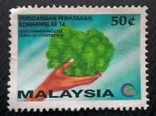 Malaysia stamps - 14th Commonwealth Forestry Conference 1993 50c - FREE P & P