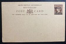 Mint Seychelles Postal Stationery Postcard Six  Cents Specimen