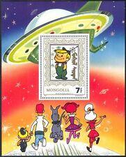 Mongolie 1991 Les Jetson/CHIEN/CARICATURES/ANIMATION/TV/livres 1 V M/S ref:n10170