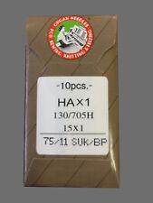 10 75/11BP BALL POINT ORGAN FLAT SHANK 15X1 HAX1 130/705 HOME SEWING NEEDLES