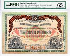 1919 SOUTH RUSSIA 1000 RUBLES SCARCE NOTE, PMG GRADED GEM UNC-65-EPQ P#S424a.