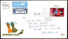 Israel 1968, £1.50 Air, Israeli Experts FDC First Day Cover #C38493