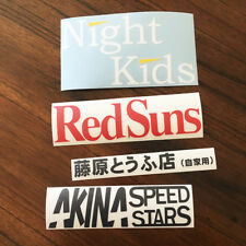 Initial D Decal Pack Decals 4 Stickers Anime JDM Tofu Shop Akina Speed Stars