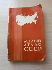 1979 - Small Atlas USSR / Geographic Maps  Russian Soviet Book Guide Roads Car