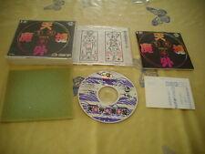 >> FAR EAST OF EDEN ZIRIA PC ENGINE CD JAPAN IMPORT! <<