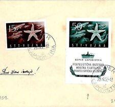 CQ148 YUGOSLAVIA Cover 1952 Slovenia *KOPER CAPODISTRIA* STT Vujna STAR FISH