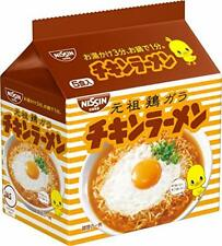 Chicken Ramen Nissin 5 Meals Pack (85g × 5P) 6 Pieces