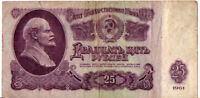 SOVIET UNION 1961 / 25 RUBLE BANKNOTE COMMUNIST CURRENCY / LENIN  #D48