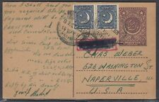 Pakistan - Oct 8, 1953 Up-rated Stationary Card to States