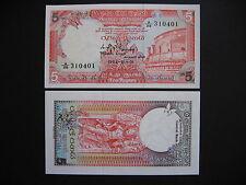SRI LANKA  5 Rupees 1.1.1982  (P91a)  UNC