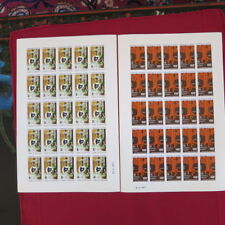 Senegal. Scott 448-449.Complete Imperforate Sheets of 25.MNH.