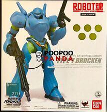 Bandai Robot Spirits Type 7 Brocken Patlabor R-211 IN STOCK USA