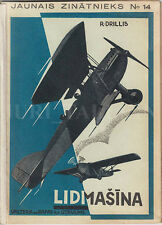 """AVANT-GARDE Cover """"AIRCRAFTS"""" History and Present w 61 ILLUSTRATIONS LATVIA 1938"""