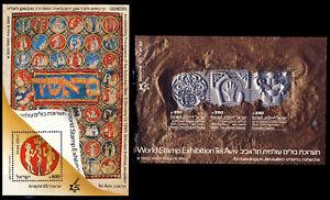 Israel #359  1985  MNH