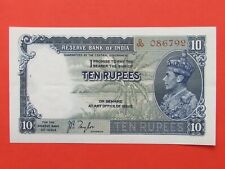 INDIA BRITISH ( 1937 RARE ) 10 RUPEES 1st ISSUE EXTREMELY RARE BANK NOTE,aUNC