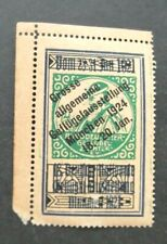 Germany-1924-Munich Poultry Expo-Mh Good gum Cinderella