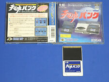 NEC PC-Engine TENNOKOE BANK Ten No Koe Import Japan