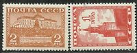 Russia. USSR. Sc. 843-4. SC. 713-4. Moscow Kremlin set. MNHOG. CV $5+ in..