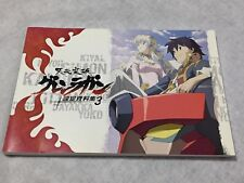 Art-Book_USED-settei-shiryoshu-3_Tengen_Toppa_Gurren_Lagann_Japanese_anime_manga