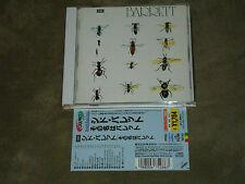 Syd Barrett Barrett Japan CD David Gilmour Richard Wright
