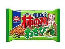Japanese Kameda Kakinotane Spicy Rice Cracker Snack Wasabi Taste