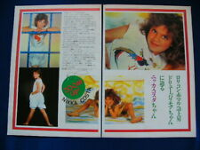 1980s Nikka Costa Japan VINTAGE 4 Clippings VERY RARE