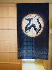 Kyoto Ryu Dragon Pattern Noren Door curtain Roketsu dye Batik navy Wa Japan