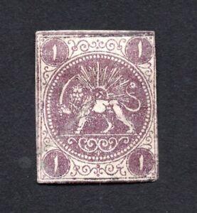 Asia 1868-70 stamp Mi#1b MNG CV=250€