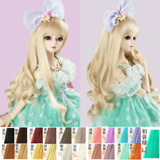 Girl Toy SD Super Dollfie Long Curly Wig Bang Hair for BJD Ball-jointed Doll