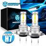 LED H7 Headlight Hi/Low Beam bulbs for Ford Focus 2002-2010 Territory SZ 2011-16