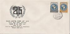 Ethiopia: 1983: Silver Jubilee Anniversary of E.C.A.  FDC