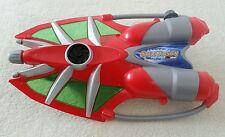 Super Soaker Shield Blaster 3000 (2004)