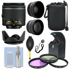 Nikon 18-55mm f/3.5-5.6G VR AF-P DX Zoom Lens: 3 Lens Deluxe Accessory Bundle