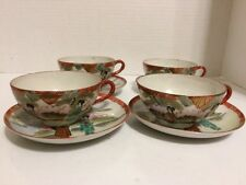 Nippon Tea Cups And Saucers Hand Painted Set Of 4